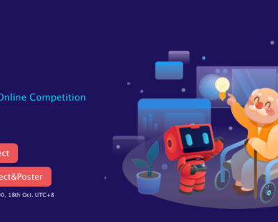 2021 Summer – MakeX Competition BootCamp